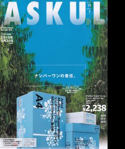 k_askuru